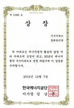한국에너지공단 상장